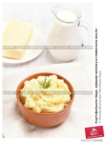 Картофельное пюре рецепт без молока и
