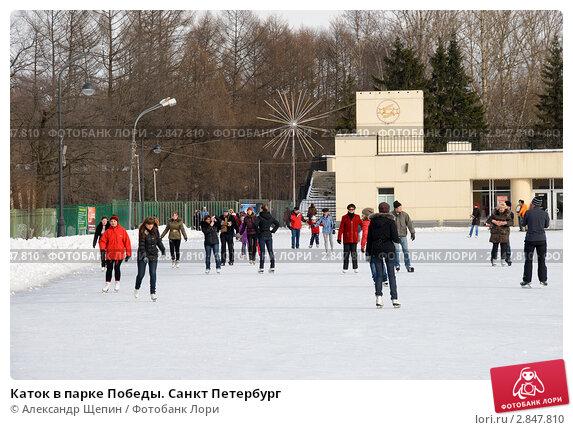 Интим салоны метро парк победы спб