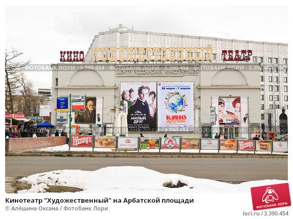 Мой любимый кинотеатр в москве