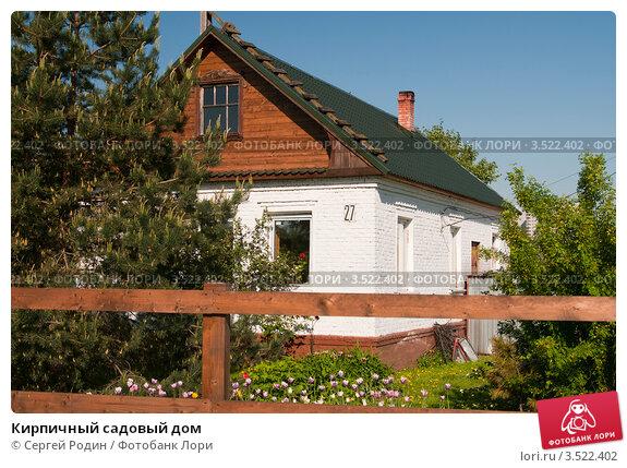 Кирпичный садовый домик