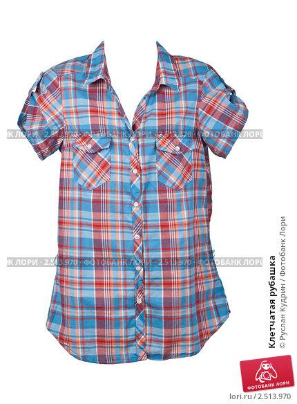 Клетчатая рубашка; фотограф Руслан Кудрин; дата съёмки 30 апреля 2011 г...