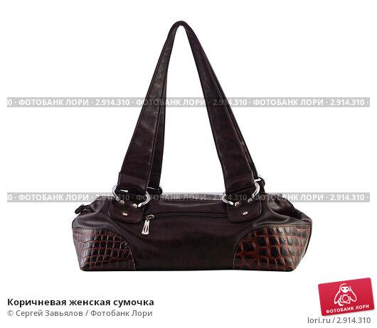 Коричневая женская сумочка, фото 2914310.