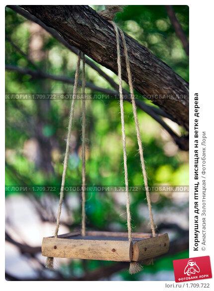 Кормушка для птиц из веток