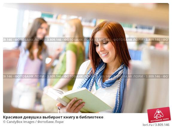 russkuyu-devushku-v-biblioteke