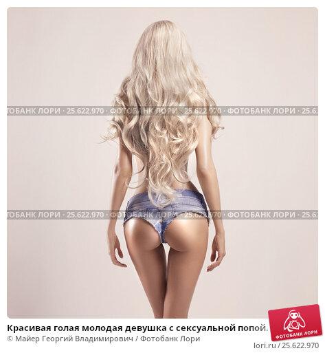 golaya-i-stroynaya