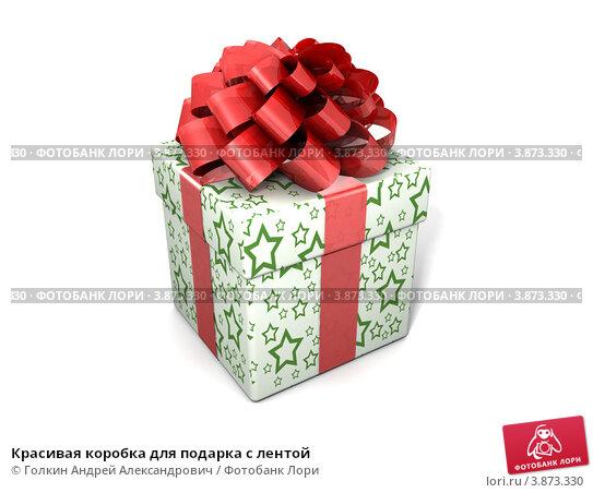 Коробочки для подарков с