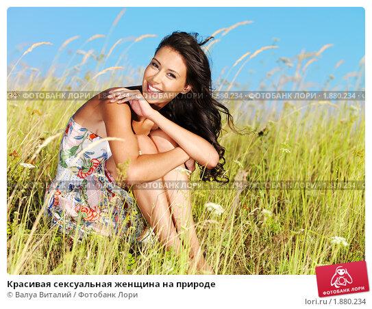 trahaet-skromnuyu-devushku