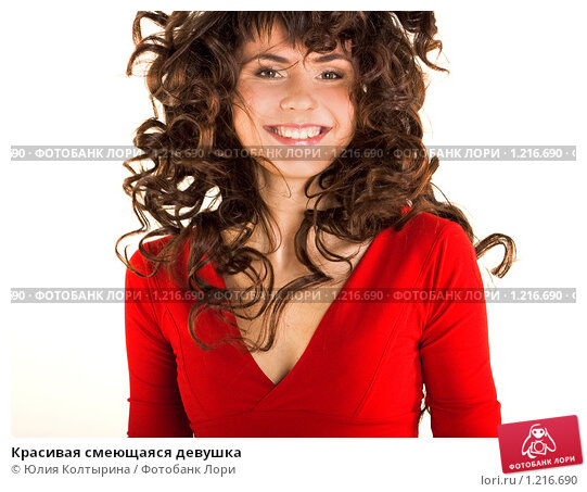 девушка смеется фото на аву