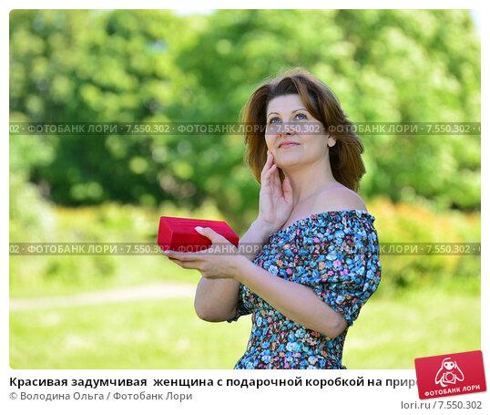 Подарок женщине на 40 лет 78