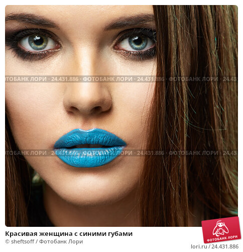 К чему снится синие губы