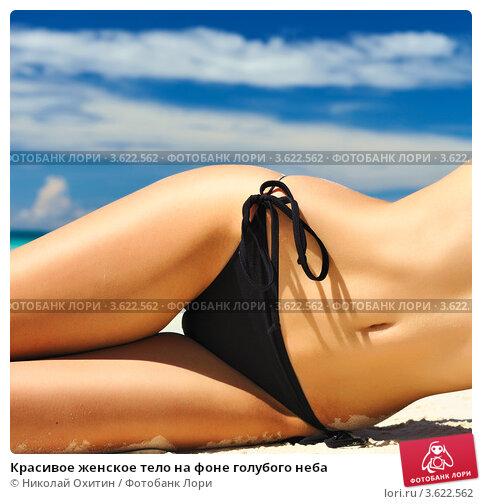 <b>Цена</b> Индийской Левитры Арзамас - Доставка Дженериков <b>в</b> ...