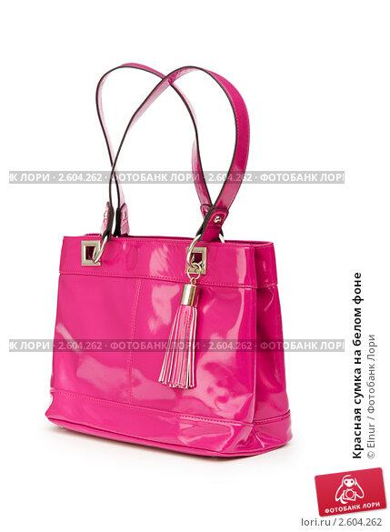 Красная сумка на белом фоне, фото 2604262, снято 28 июня 2010 г. (c...