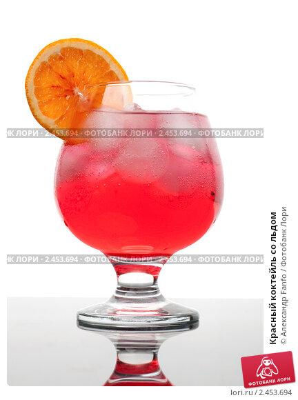 Красный коктейль со льдом, фото 2453694, снято 6 апреля 2011 г. (c...