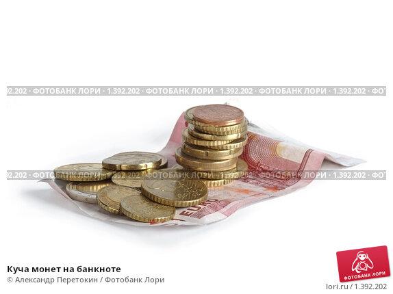 онлайн кредит заявка в московский индустриальный банк