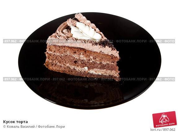 Грамм торта на человека