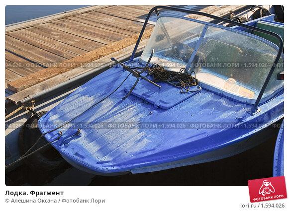 видишь себя нарисованным в лодке минус алешин