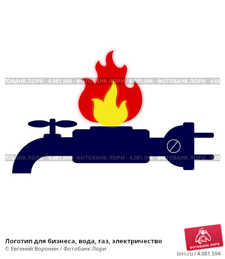 Water And Electricity Gas Cost Svg Png Icon Free Download