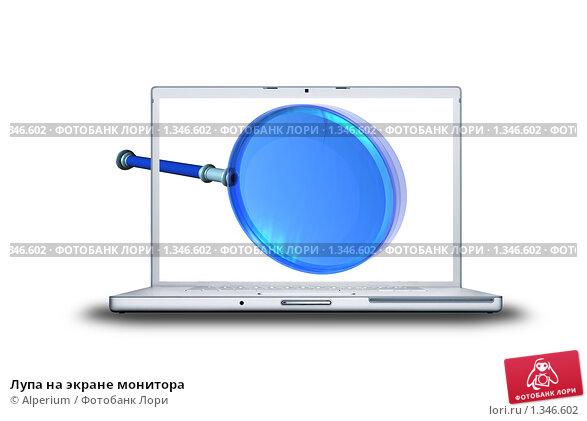 Как отключить экранную лупу