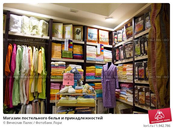 Интерьер магазина постельного белья фото
