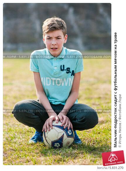 картинки мальчика с футбольным мячом