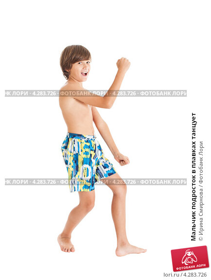 Мальчик подросток в плавках танцует, фото 4283726, снято 27 декабря