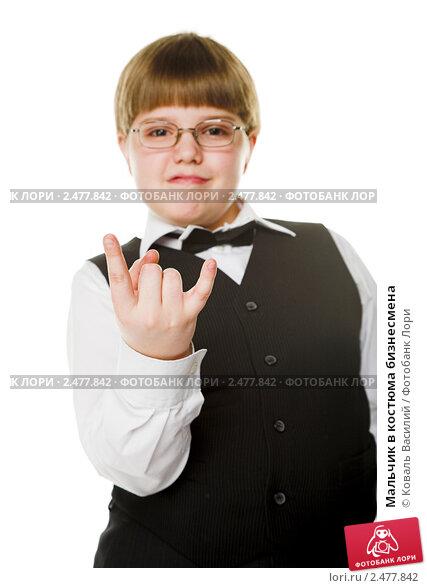 Мальчик в костюма бизнесмена, фото 2477842, снято 3 апреля 2011 г. (c...