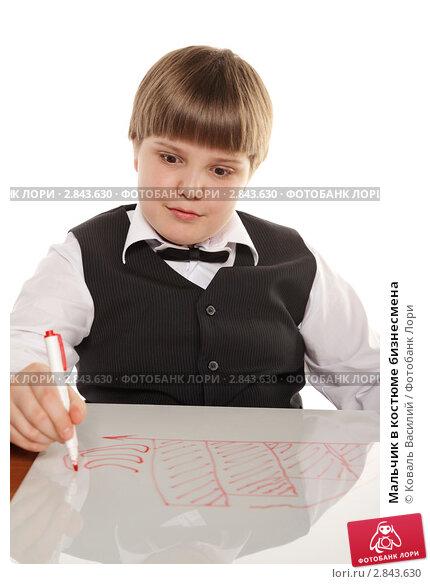 Мальчик в костюме бизнесмена, фото 2843630, снято 3 апреля 2011 г. (c...
