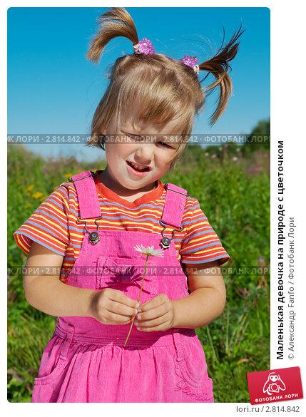 Маленькая девочка на природе с цветочком, фото 2814842, снято 19