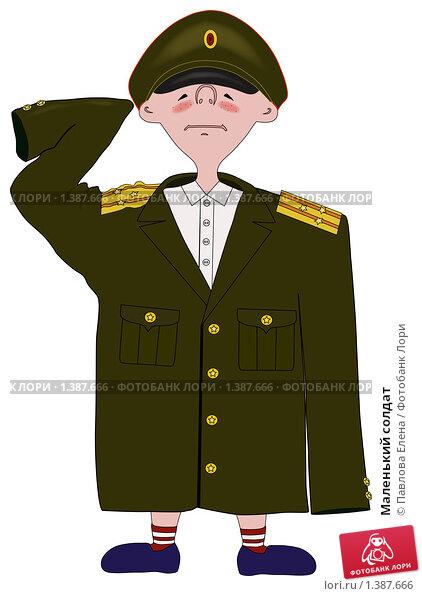 Открытка солдат отдает честь 47