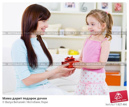 Как сделать маме сюрприз когда она придет с работы