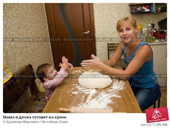 Инцест мамка сыночек