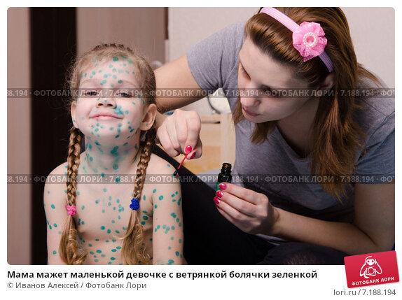 seks-i-vetryanka