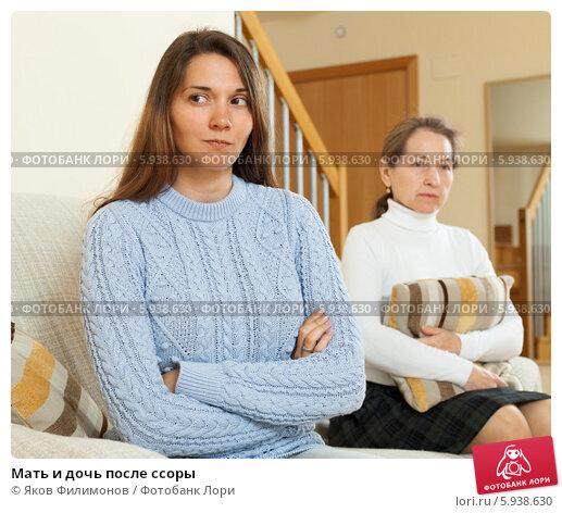 Яки да мать и дочь 4 фотография