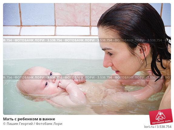 Мать в ванне