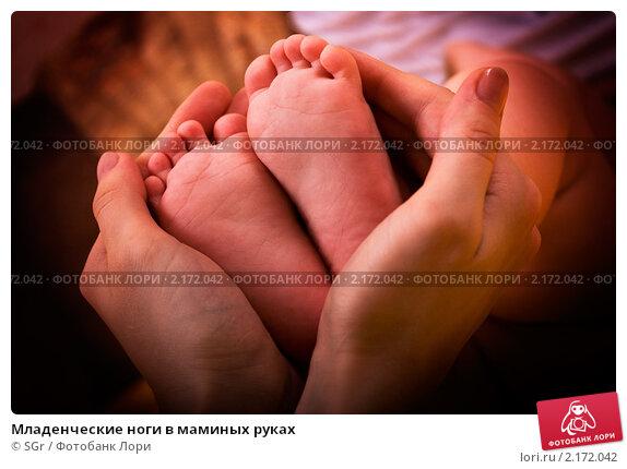 Фото мамины ноги 4 фотография