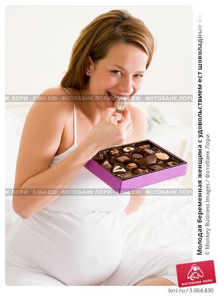 Шоколадные конфеты и беременность