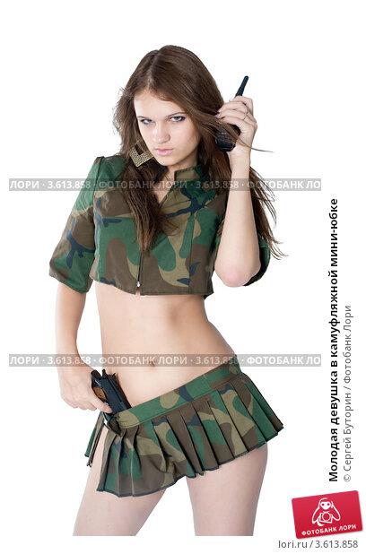 девушка в военной форме порно смотреть онлайн