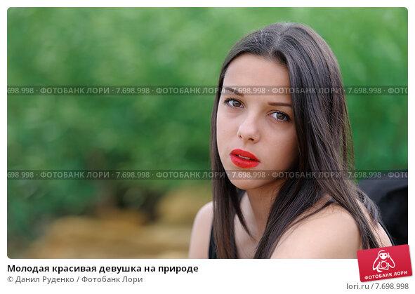 krasivie-devushki-foto-obnazhennie-na-prirode