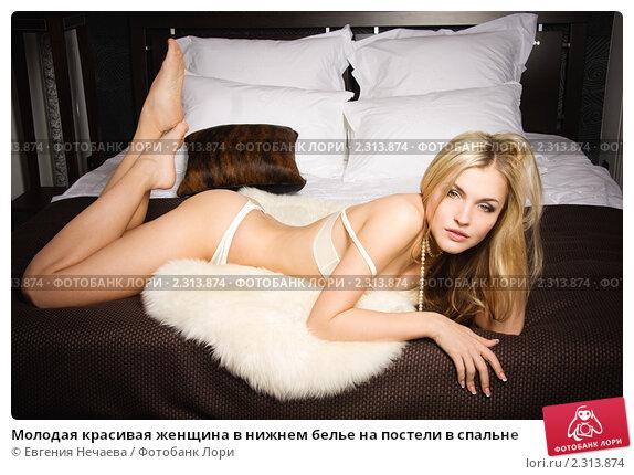 АзияМирОбраз. и секс. жизниТаиландЭротика. WomanHit.ru19. Читательница Wo