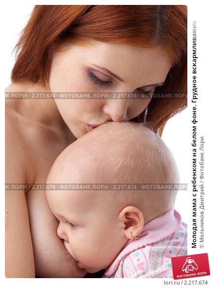 Рецепты с фото для кормящих мам новорожденных