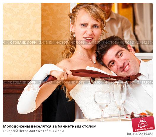 zabavi-molodozhenov