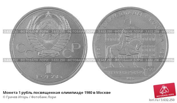 Турецкая лира купить в москве 25 копеек 1996 цена