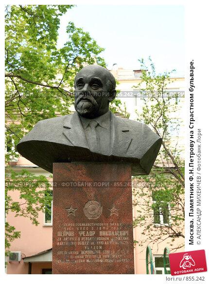 Михаил федорович петров родился 1938 году в москве