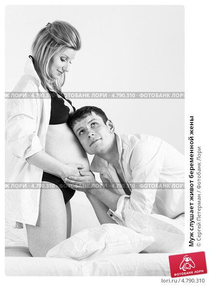 Как беременной соблазнить мужа 39