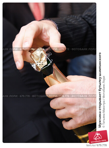 Шампанского в задний проход 24 фотография