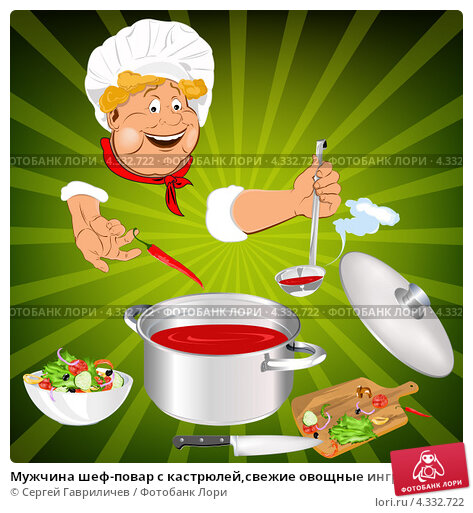 Как сделать шеф повара супа