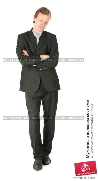Мужчина в деловом костюме, фото 811854.