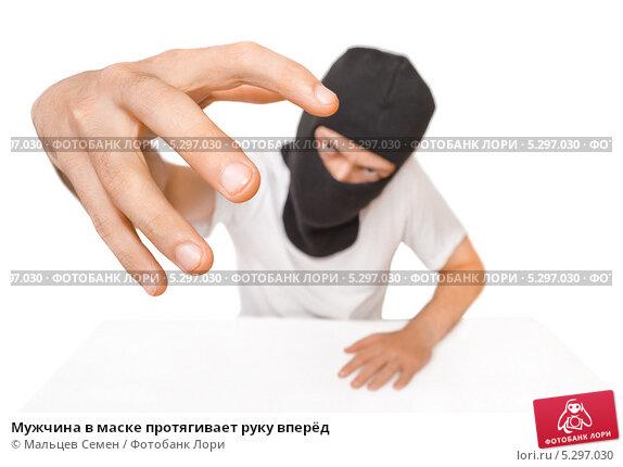Протяни руки свои к