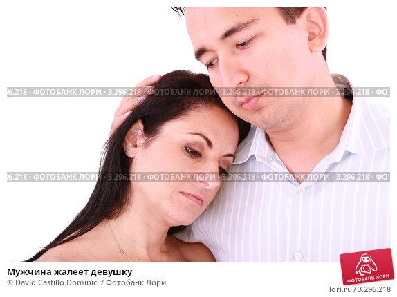 фото женщина мучает мужика телом