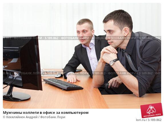 vdvoem-v-ofise